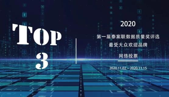 微信截图_20201106170521